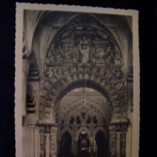 Postales: POSTAL FOTOGRÁFICA SIN CIRCULAR ED ARRIBAS-ZARAGOZA SERIE Nº 163 DETALLE DEL INTERIOR DE LA MEQUITA. Lote 41457615