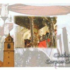 Postales: POSTAL FOTO CIUDAD DEL CORPUS CHRISTI VILLACARRILLO- JAEN POR EL REVERSO MAPA DONDE SE ENCUENTRA. Lote 41500354
