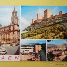 Postales: VISTAS DE JAÉN. ED. ARRIBAS. Lote 41903028