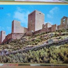 Postales: CASTILLO DE JAÉN. ED. ARRIBAS. Lote 41904343