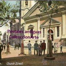 Postales: GIBRALTAR - CINCO POSTALES DE 1924 - VER DETALLES Y FOTOS ADJUNTAS. Lote 38781102