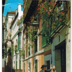 Postales: POSTAL: BARRIO DE SANTA CRUZ. SEVILLA. Lote 42033083