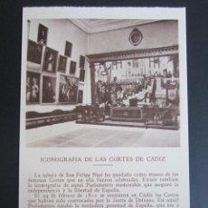 Cartoline: POSTAL CÁDIZ. ICONOGRAFIA DE LAS CORTES DE CADIZ.. Lote 42050368