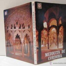 Postales: BLOC POSTAL MEZQUITA DE CORDOBA. DESPLEGABLE DE 10 POSTALES ESCUDO DE ORO. Lote 42147062