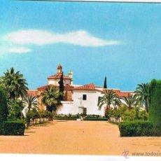 Postales: POSTAL: HUELVA. MONASTERIO DE LA RABIDA.. Lote 42159959