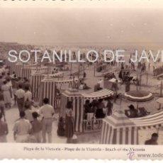 Postales: CADIZ - PLAYA DE LA VICTORIA - Nº 259 - ED AISA. Lote 42189650
