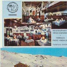 Postales: GRANADA. 2 POSTALES PUBLICITARIAS: RESTAURANTE ALCAICERÍA Y HOTEL SIERRA NEVADA. 1965. Lote 42296135
