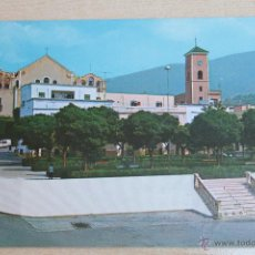 Postales: POSTAL ANTIGUA DE DALIAS (ALMERÍA). Lote 42347811