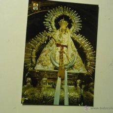 Postales: POSTAL ANDUJAR ..NTRA,SRA, DE L,A CABEZA. Lote 42556157