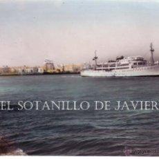 Postales: CADIZ - BAHIA Y VAPOR CORREO CIUDAD DE CADIZ - EDICIONES SICILIA. Lote 42618731
