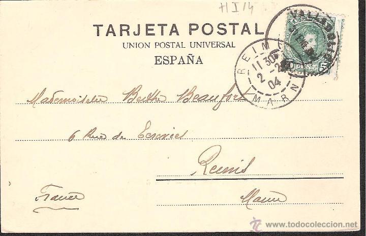 Postales: POSTAL VALLADOLID VISTA GENERAL EDITA LIBRERIA JORGE MONTERO año 1904 -EXCELENTE POSTAL- - Foto 2 - 42677885