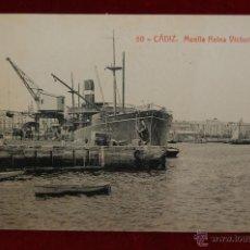 Postales: ANTIGUA POSTAL DE CADIZ. MUELLE REINA VICTORIA DESDE EL MAR. FOT. THOMAS. SIN CIRCULAR. Lote 42705417