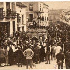Postales: POSTAL ANTIGUA-SEMANA SANTA SEVILLA-EL CRISTO DE LA SALUZ DEL BARRIO DE SAN BERNARDO. Lote 42746372