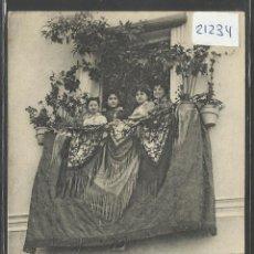 Postales: SEVILLA - TRIANA - CONCURSO DE BALCONES - REVERSO SIN DIVIDIR - STENGEL & CO - (21234). Lote 42832943