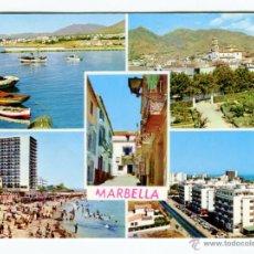 Postales: MARBELLA EDICIONES ARRIBAS ESCRITA Y CIRCULADA. Lote 42923743
