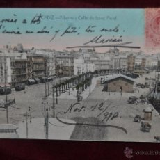 Postales: ANTIGUA POSTAL DE CADIZ. ADUANA Y CALLE DE ISAAC PERAL. CIRCULADA. Lote 43049656
