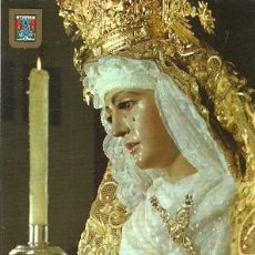 Postales: SEMANA SANTA DE SEVILLA POSTAL ESPERANZA DE TRIANA. Lote 43459284
