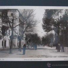 Postkarten - POSTAL JAEN. AVENIDA DEL GENERALISIMO. - 43471996
