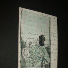 Cartoline: ANDALUCIA COLECCION BELLEZAS 1ª SERIE NUMERO 23. Lote 43535948