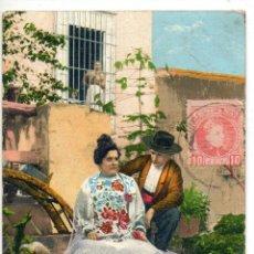 Postales: POSTAL ANTIGUA-COSTUMBRES ANDALUZAS-EN LA HUERTA DEL TIO MILINDRIS. Lote 43555969