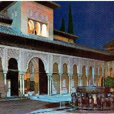 Postales: POSTAL DE GRANADA, ALHAMBRA F. GALLEGOS. Lote 43621582