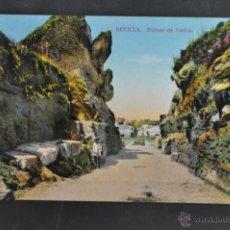 Postales: ANTIGUA POSTAL DE SEVILLA. RUINAS DE ITALICA. SIN CIRCULAR. Lote 43725587