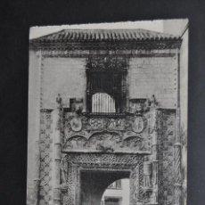 Postales: ANTIGUA POSTAL DE SEVILLA. ALCAZAR, PUERTA DE MARCHENA. SIN CIRCULAR. Lote 43729484