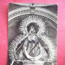 Postales: ANDUJAR. Nº 1. NTRA. SRA. DE LA CABEZA. SICILIA. CIRCULADA.. Lote 43768553