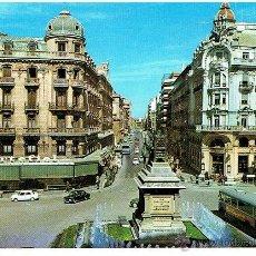 Postales: POSTAL DE GRANADA, PLAZA ISABEL LA CATÓLICA, CIRCULADA EN 1976 SIN SELLO. Lote 43780589