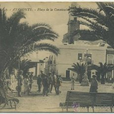 Postales: POSTAL ANTIGUA DE HUELVA. AYAMONTE. PLAZA DE LA CONSTITUCION Nº 7 P-ANH-169. Lote 43800513