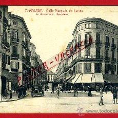 Postales: POSTAL MALAGA, CALLE MARQUES DE LARIOS, P94847. Lote 43844224