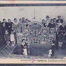 Postales: POSTAL MARMOLEJO FUENTE AGRIA . Lote 43864202