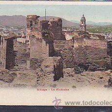 Postales: POSTAL MALAGA LA ALCAZABA . Lote 43880455