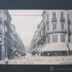 Postales: POSTAL MALAGA. CALLE DEL MARQUES DE LARIOS. . Lote 44006511