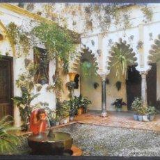 Postales: (20952)POSTAL ESCRITA,PATIO ANDALUZ,SEVILLA,SEVILLA,ANDALUCIA,CONSERVACION:. Lote 44349750