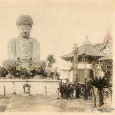 Postales: POSTAL ANTIGUA CHINA O JAPONESA. Lote 44458164