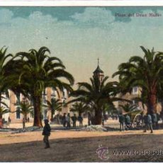 Postkarten - Jaen. Edición Anguita. Plaza del Dean Mazas. Sin circular. - 44467236