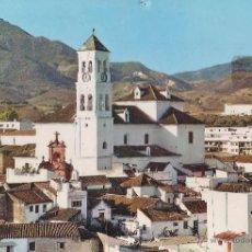 Postales: MARBELLA - VISTA PARCIAL / AL FONDO SIERRA BLANCA - Nº 1316 - ED. COSTA SOL - ESCRITA - AÑO 1966 - X. Lote 44747494