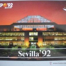 Postales: MAGNIFICA POSTAL DE - SEVILLA - EXPO-92 -. Lote 44809100