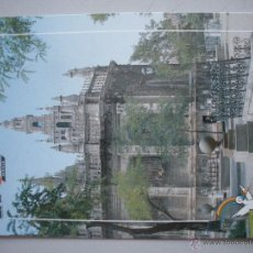 Postales: MAGNIFICA POSTAL DE- SEVILLA - EXPO 92 -. Lote 44809921