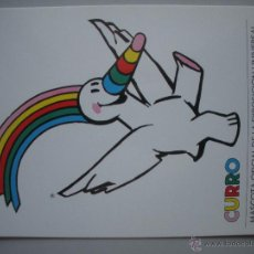 Postales: MAGNIFICA POSTAL DE - SEVILLA - EXPO-92- CURRO -. Lote 44809959