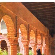 Postales: POSTAL: MONASTERIO DE LA RABIDA (HUELVA) CREACIONES ARTISTICAS PASTORIZA Nº 15 (NO CIRCULADA)). Lote 44851200