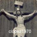 Postales: HUELVA, POSTAL FOTOGRAFICA STMO. CRISTO DE LA BUENA MUERTE, RARISIMA. Lote 44907258