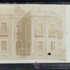Postales: TARJETA POSTAL FOTOGRAFICA DE SEVILLA. A IDENTIFICAR.. Lote 45029476