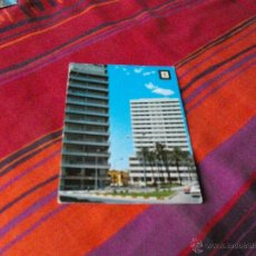 Postales: POSTAL DE HUELVA BONITAS VISTAS . Lote 45030644