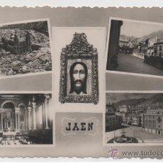 Postales: JAEN .- VARIAS VISTAS .- EDICIONES ARRIBAS . Lote 45158396