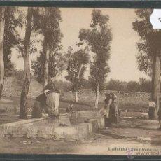 Postales: ARACENA- 3 - OTRA PANORAMICA DE LA ALBUHERA - EDICION GONZALEZ TELLO - (24211). Lote 45204607