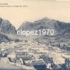 Postales: GRAZALEMA, CADIZ,VISTA PANORAMICA DESDE EL ESTE, EDIT.JOSE MARIN. Lote 45644047