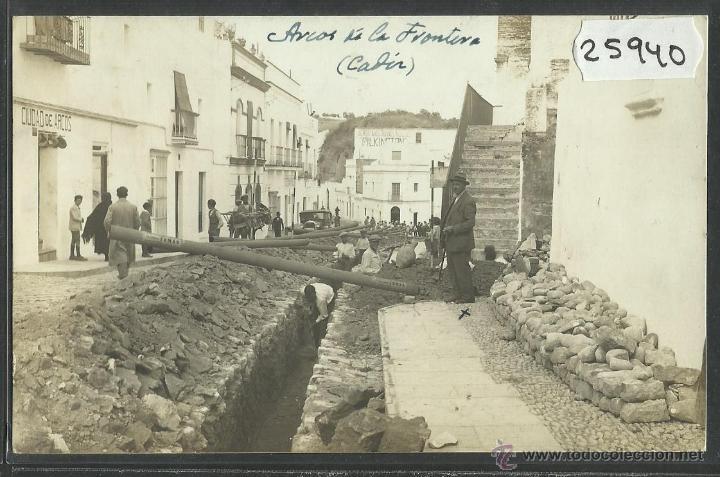 ARCOS DE LA FRONTERA - FOTOGRAFICA - (25940) (Postales - España - Andalucía Antigua (hasta 1939))