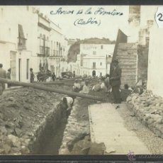 Postales: ARCOS DE LA FRONTERA - FOTOGRAFICA - (25940). Lote 45867167